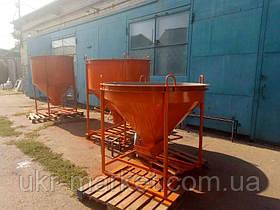 Бункер конусный БН-0.75 стенка 1 (мм), фото 3