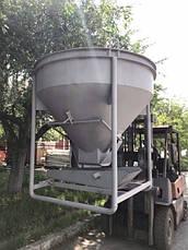 Бункер конусний БН-0.75 (куб. м), фото 3