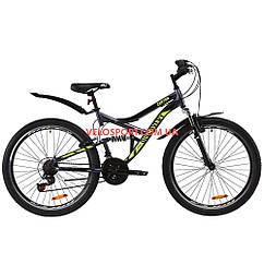 Горный велосипед Discovery Canyon Vbr 26 дюймов Серый