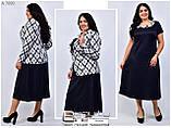 Стильное платье   (размеры 48-62) 0220-71, фото 2