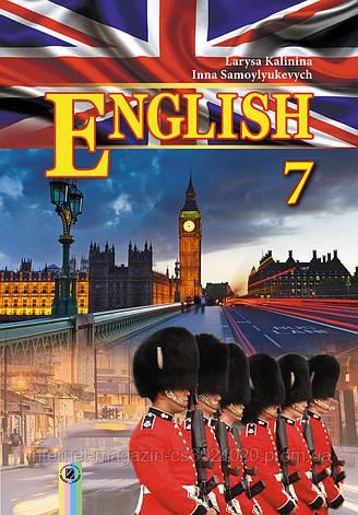 Англійська мова 7 клас. Підручник (для спец. шкіл). Калініна Ст. Л., фото 2