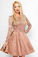 Женское платье Сабина Lipar Капучино