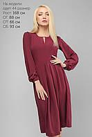Женское платье шелковое Lipar Бордо