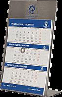 Календарь тернопольские флюсы