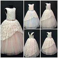 Длинное нарядное платье Анита  на 4-5, 6-7, 8-9 лет