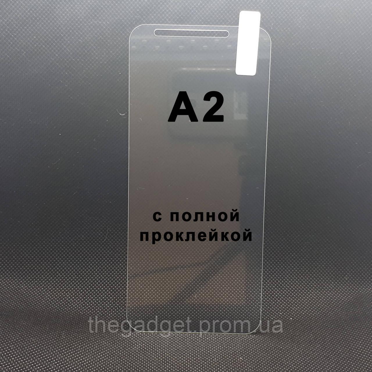 Защитное стекло для Xiaomi A2 Прозрачное