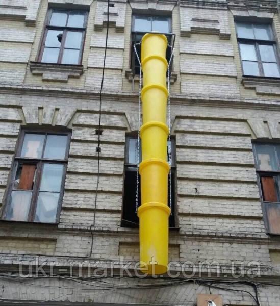 Мусоросброс будівельний 5 (м), сміттєпровід на будівництво