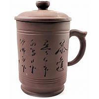 Чашка заварочная глиняная (500 мл.)(15х8х8 см)A ( 2843A)