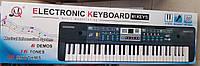 Детский синтезатор с записью, 61 клавиша,  микрофон
