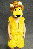 Лев - детский карнавальный костюм на прокат, фото 1