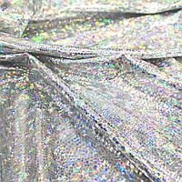 Трикотаж диско голограмма серебро