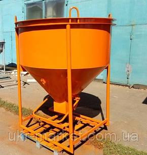 Бункер конусный БН- 1.5 (м.куб), фото 2