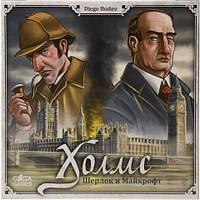 Настольная игра Холмс: Шерлок и Майкрофт (Holmes: Sherlock & Mycroft) рус.