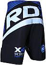Шорты MMA RDX X4 4XL, фото 5
