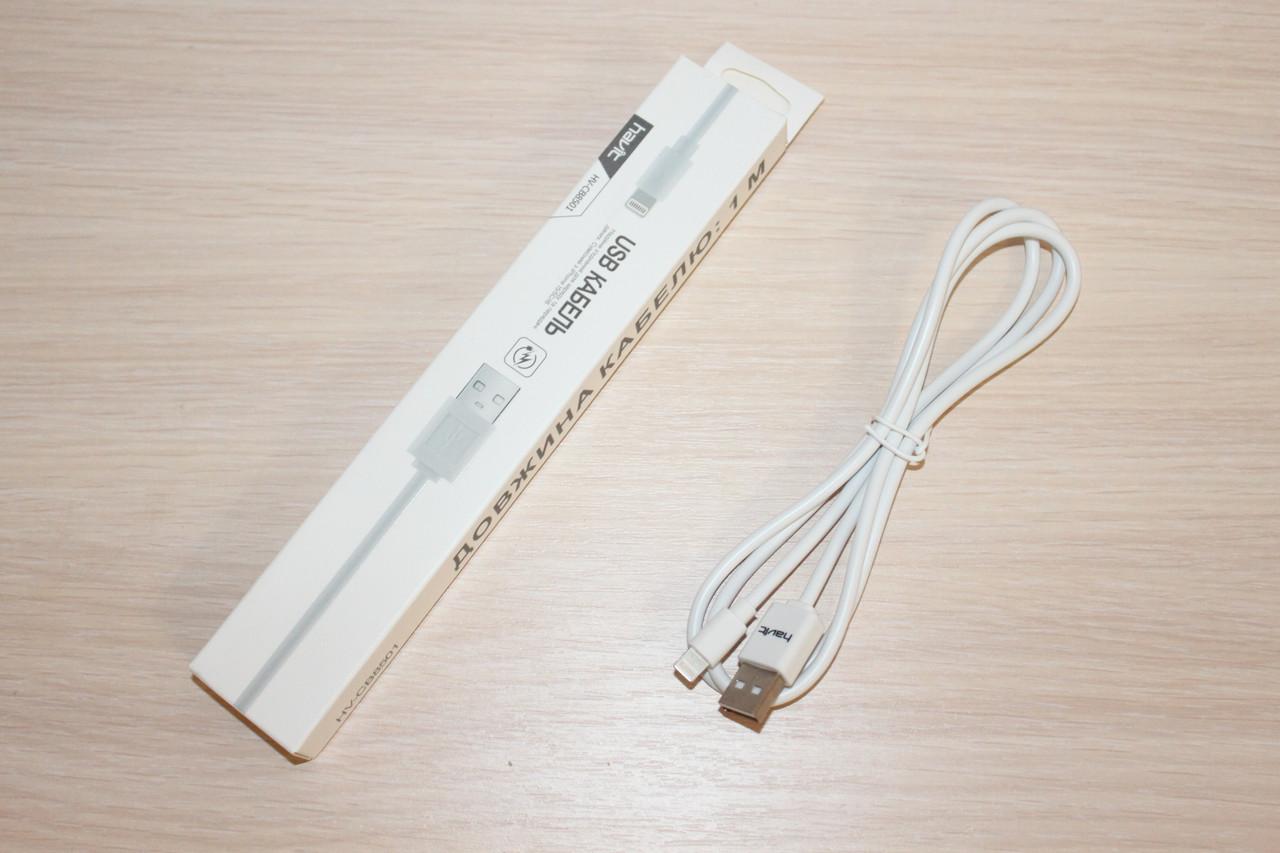 Кабель HAVIT CB-8501 Lighting White