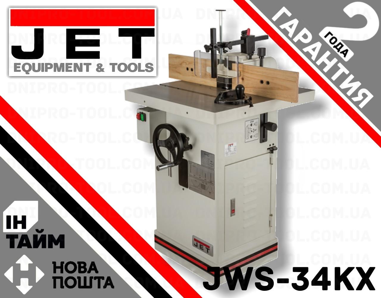 Фрезерный станок JET JWS-34KX