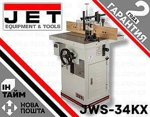 Фрезерный станок JET JWS-34KX, фото 2