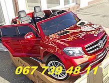 Детский электромобиль  Mercedes Gls 63 AMG черный, красный-бордо