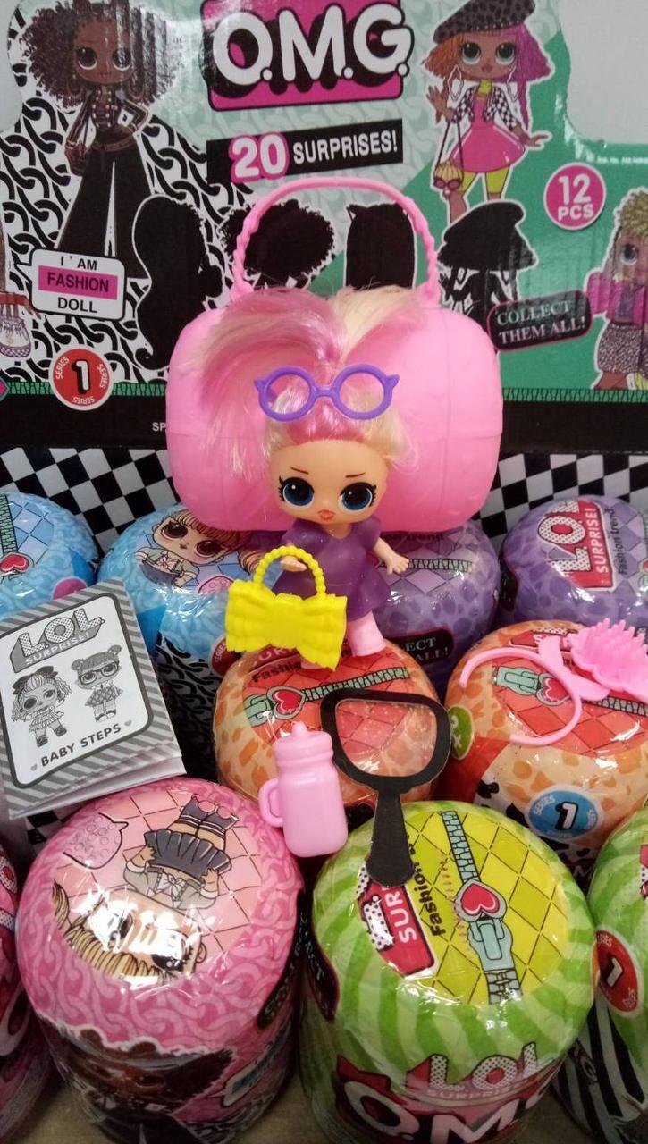 """Кукла сюрприз с волосами """"LOL O.M.G. Hairgoals """" капсула Big"""