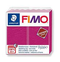 Новинка! Полимерная глина с эффектом кожи от Фимо Fimo LEATHER, 56г, фото 1