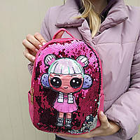 "Рюкзак розовый ""Кукла Лол Bright Pink"", фото 1"