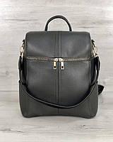 Молодежный сумка-рюкзак WeLassie Фроги серого цвета, фото 1