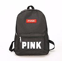 Рюкзак городской женский Kaila Pink