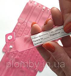 Детские медицинские браслеты с карманом для вкладыша