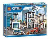 """Конструктор BELA Cities """"Полицейский участок"""" 10660 (Аналог LEGO City 60141) 936 деталей"""