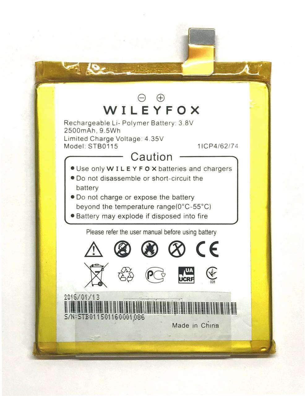 Wileyfox STB0115 Storm Аккумулятор Батарея