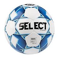 Мяч футбольный тренировочный SELECT Fusion (ORIGINAL, IMS APPROVED)