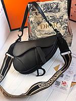 Женская стильная сумка Dior  Saddle