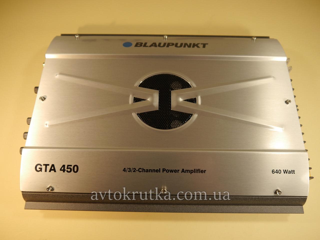 Усилитель Blaupunkt GTA 450