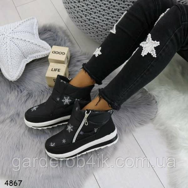 Женские ботинки дутики зимние черные