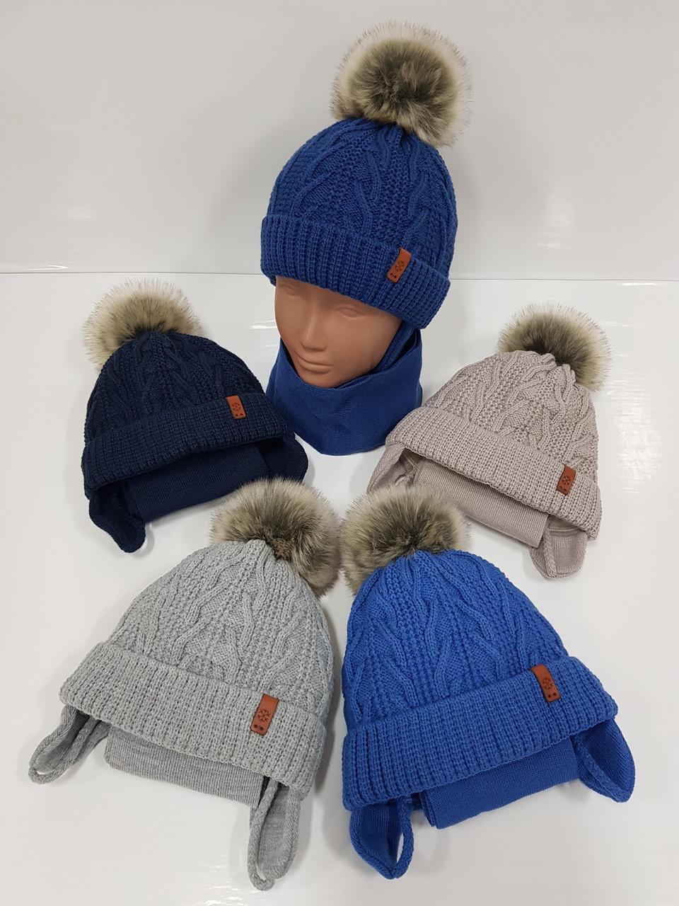 Детские утепленные вязаные шапки оптом с шарфом, завязками и помпоном для мальчиков, р.44-46, Grans (Польша)