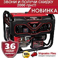 Генератор бензиновый 6.5 кВт Латвия  Vitals Master KLS 6.0bet