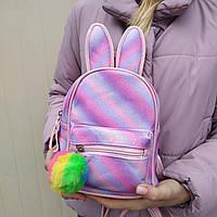 """Детский рюкзак с ушками """"Зайка полосатый"""", фото 1"""