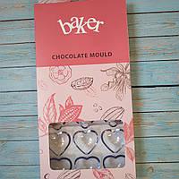 Поликарбонатная форма для шоколадных конфет №3 (Сердца)