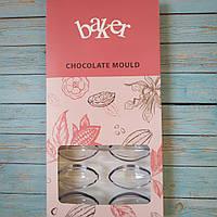 Поликарбонатная форма для шоколадных конфет Какао Бобы