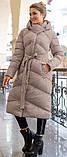 Модный пуховик зимнее пальто Магнолия,  NUI VERY, фото 5
