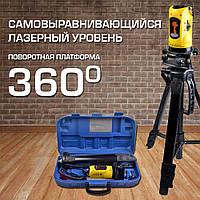 Самонастраивающийся лазерный уровень с поворотной платформой 360, со штативом в кейсе Htools 29b909