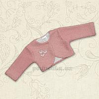 Болеро для девочки Натали Бетис букле-кулир розовое 128 цвет розовый