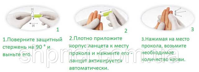 lantset_s_instruktsiej