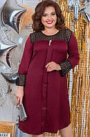 Нарядное новогоднее платье-трапеция для полных бордо