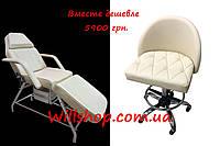 Комплект оборудования косметологическая кушетка 262 + стул мастера со спинкой крем