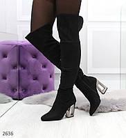 Женские демисезонные сапоги ботфорты на устойчивом каблуке с отверстиями черные замшевые