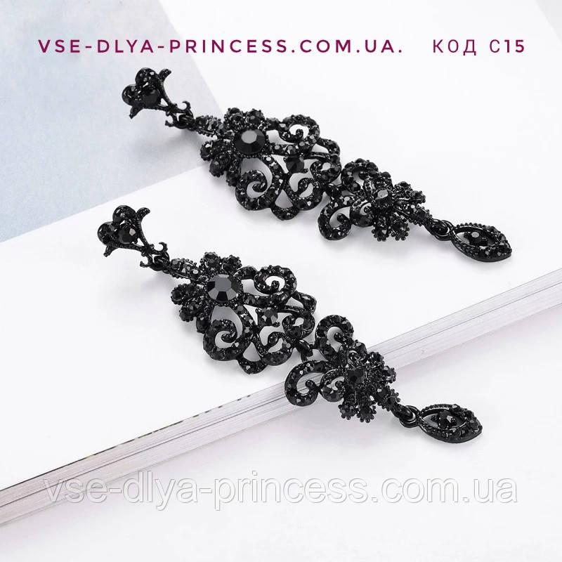 Вечірні сережки з чорними каменями, висота 8,5 див.