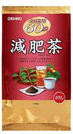 Чай очистка, похудение. Японская разработка. Оrihiro 60 пакетов на 60 дней применения
