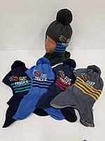 Детские утепленные зимние шапки-шлемы с помпоном для мальчиков, р.48-50, Grans (Польша), фото 1