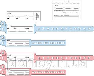 Медицинские браслеты для новорождённых с карманом для вкладыша